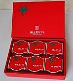 全国送料無料 岡山県産 桃太郎トマトゼリー 6個入り 化粧箱入り