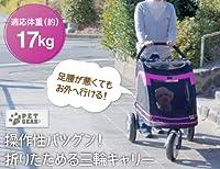 【ペットギア】【ペットカート】総重量約17kgまで耐えられるペットカート !PGペットギア スリーバギー ピンク【ペットカート】【犬用キャリー】【大型犬サイズ】【中型犬サイズ】【多頭飼い用】【犬 お出かけ】