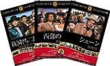 999名作映画DVD3枚パック シェーン/西部の王者/抜き討ち二挺拳銃 【DVD】HOP-037