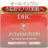 DHC・アスタキサンチン コラーゲン オールインワンジェル (SS) 80g [並行輸入品]