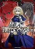 Fate/Apocrypha(1)<Fate/Apocrypha> (角川コミックス・エース)