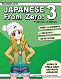Japanese From Zero! 3: Proven Techniques to Learn Japanese for Students and Professionals (Japanese Edition)