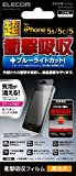 ELECOM iPhone SE/5/5S/5C 保護フィルム エアーレス 衝撃吸収 ブルーライトカット 光沢 PS-A13FLBLGP