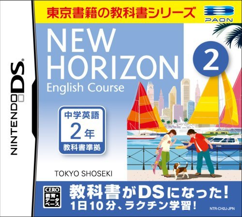 new-horizon-english-course-ds-2-japan-import-by-paon