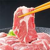 最高級 熟成肉 生ラム(肩ロース・霜降り) 500g 【2個注文で】1個オマケ【3個注文で】2個オマケ(BBQ) ランキングお取り寄せ