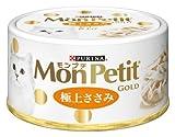 モンプチ ゴールド缶 極上ささみ 70g×24個入