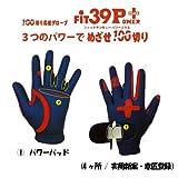 ☆ 『100切り応援グローブ!』 MIC39GOLF (ミック) パワープラス グローブ 左 SIZE:M(23 22)