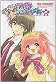 ななついろ★ドロップス 6 (電撃コミックス)