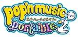ポップンミュージックポータブル2