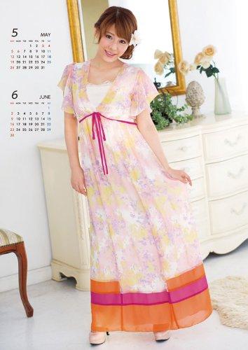 美馬怜子 2013カレンダー