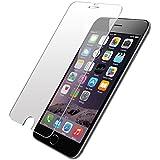 (ハイパーガード)HYPER GUARD 日本製ガラス使用 強化ガラスフィルム iPhone5/5S/5C用 0.26mm 交換保障付き 薄型 硬度9H ラウンドエッジ加工 気泡ゼロ クリア 保護フィルム 保護シート 液晶保護 スマートフォン スマホ ガラス保護フィルム ガラス フィルム 透明 iPhone iPhone5 5 iPhone5S 5S iPhone5C 5C アイフォン アイフォン5 アイフォン5S アイフォン5C 人気 docomo au softbank 15AC9-13-CLRv