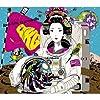 ランドマーク(初回生産限定盤)(DVD付)