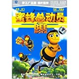 Bee Movie (Mandarin Chinese Edition)