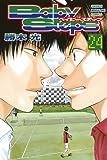 ベイビーステップ(24) (少年マガジンコミックス)
