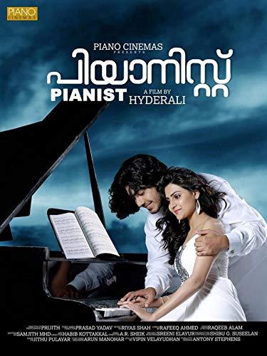 Pianist on Amazon Prime Video UK