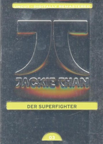 Der Superfighter [Limited Edition]
