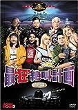 最'狂'絶叫計画 (特別編) [DVD]