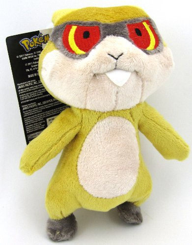 1 X Pokemon Black White Series 4 Mini Plush Patrat