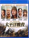 Oba The Last Samurai Blu-Ray