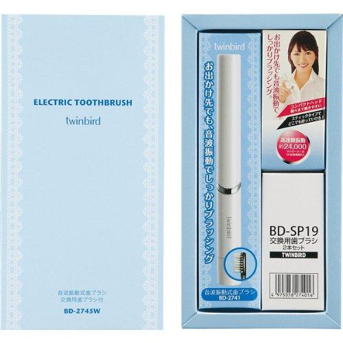 ツインバード 音波振動式歯ブラシ 交換用歯ブラシ付 BDー2745W P