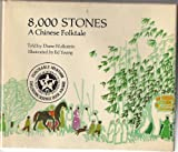 8,000 stones; a Chinese folktale (0385052588) by Wolkstein, Diane