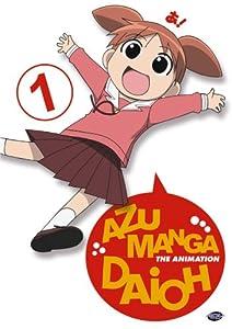 Azumanga Daioh - Vol. 01