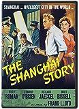 Shanghai Story [Import]