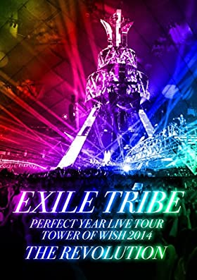 EXILE TRIBE PERFECT YEAR LIVE TOUR TOWER OF WISH 2014 ~THE REVOLUTION~ (DVD5枚組) (初回生産限定豪華盤)