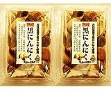 田子の黒 青森県田子町産 黒にんにく バラパック200g入り×2パックセット