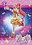 プリパラ Season2 theater.3 [DVD] Elephant Picture エイベックス・ピクチャーズ