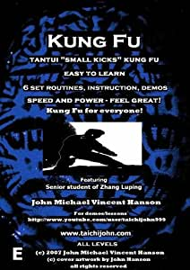 Foundation Course for Chinese Martial Arts