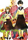 Amazon.co.jp: ふーふ—電撃4コマコレクション (Dengeki Comics EX): 祥人: 本
