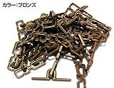 雨樋 鎖部品 (材質:プラスティック) 2.5M (ブロンズ)