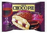 ロッテ チョコパイ<芳醇ラムレーズン>個売り 1個×6個