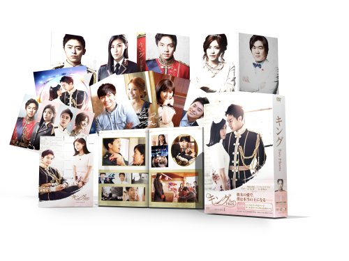キング~Two Hearts DVD-BOXI〔初回限定仕様〕