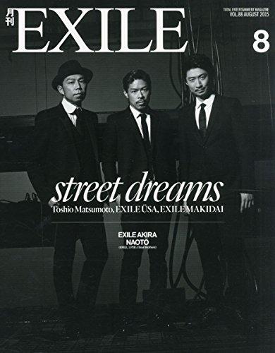 月刊EXILE(エグザイル) 2015年 08 月号 [雑誌]