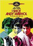 I SHOT ANDY WARHOL / アンディ・ウォーホルを撃った女 [DVD]