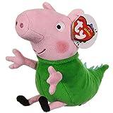 Ty Peppa Pig George Dinosaur Beanie (Ty Soft Beanie)