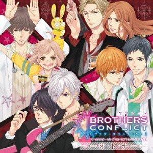 TVアニメ「BROTHERS CONFLICT」キャラクターソングコンセプトミニアルバム「オ・ト・ナ」