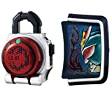 Bandai Kamen Rider Gaim DX Blood Orange Lock Seed Kamen Rider Bujin Gaim Set
