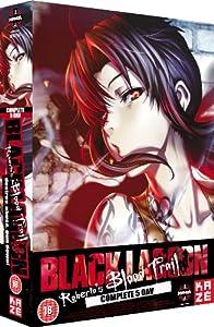 Black Lagoon Roberta's Blood Trail OVA [DVD]