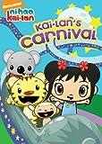 Ni Hao Kai-Lan: Kai-Lan's Carnival [DVD] [Import]