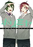 ホリミヤ(7) (Gファンタジーコミックス) -