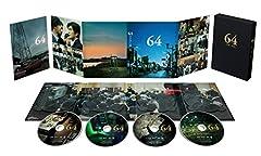 ��Amazon.co.jp�����64-�?���-����/���� ����ǥ��å�(�����ʥץ쥹��) [Blu-ray]