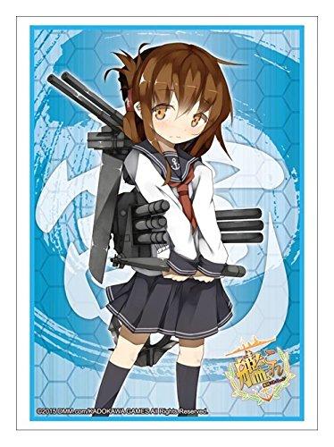 ブシロードスリーブコレクションHG (ハイグレード) Vol.753 艦隊これくしょん -艦これ- 『電』