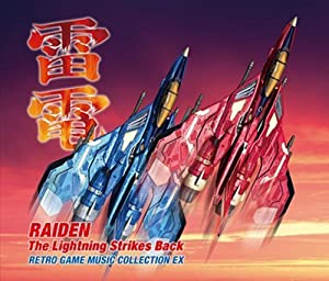 Game Music - Game Music - Raiden The Lightning Strikes Back Retro Game