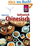 Reise Know-How Kauderwelsch Chinesisc...