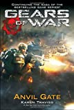 Gears of War: Anvil Gate