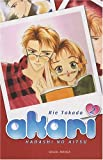 Akari, Tome 2 (French Edition) (2302000773) by Rie Takada