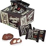 【ハワイ お土産】ハワイアンホースト・マカダミアナッツチョコボックス1箱(ハワイ チョコレート)
